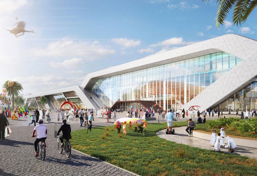EXPO 2020 COEX