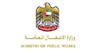 Ministry of Public Work