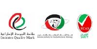 Emirates Quality Mark