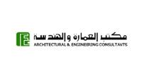 Consult-logo-40